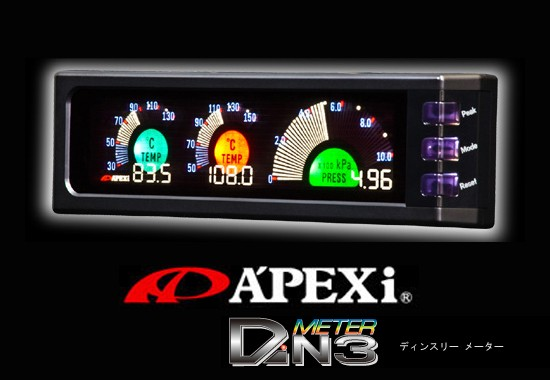 Apexi DIN3 Digital Meter Kit