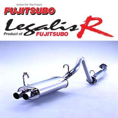 Fujitsubo Legalis R W-Tail Toyota Corolla AE86 Twin