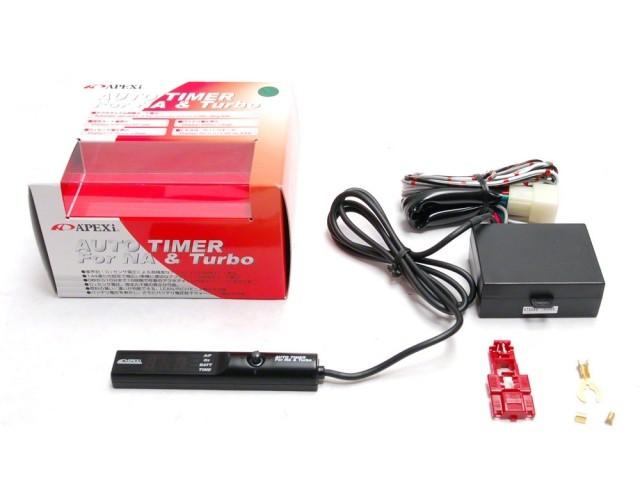 Apexi Auto Timer (Turbo Timer)