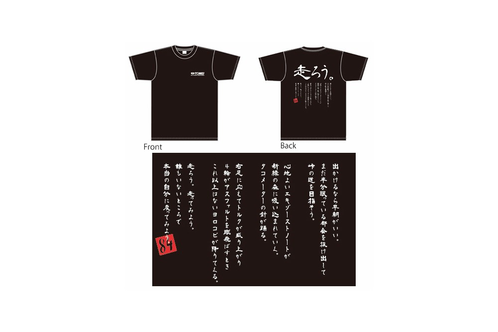 Tomei GO for a ride T-Shirts