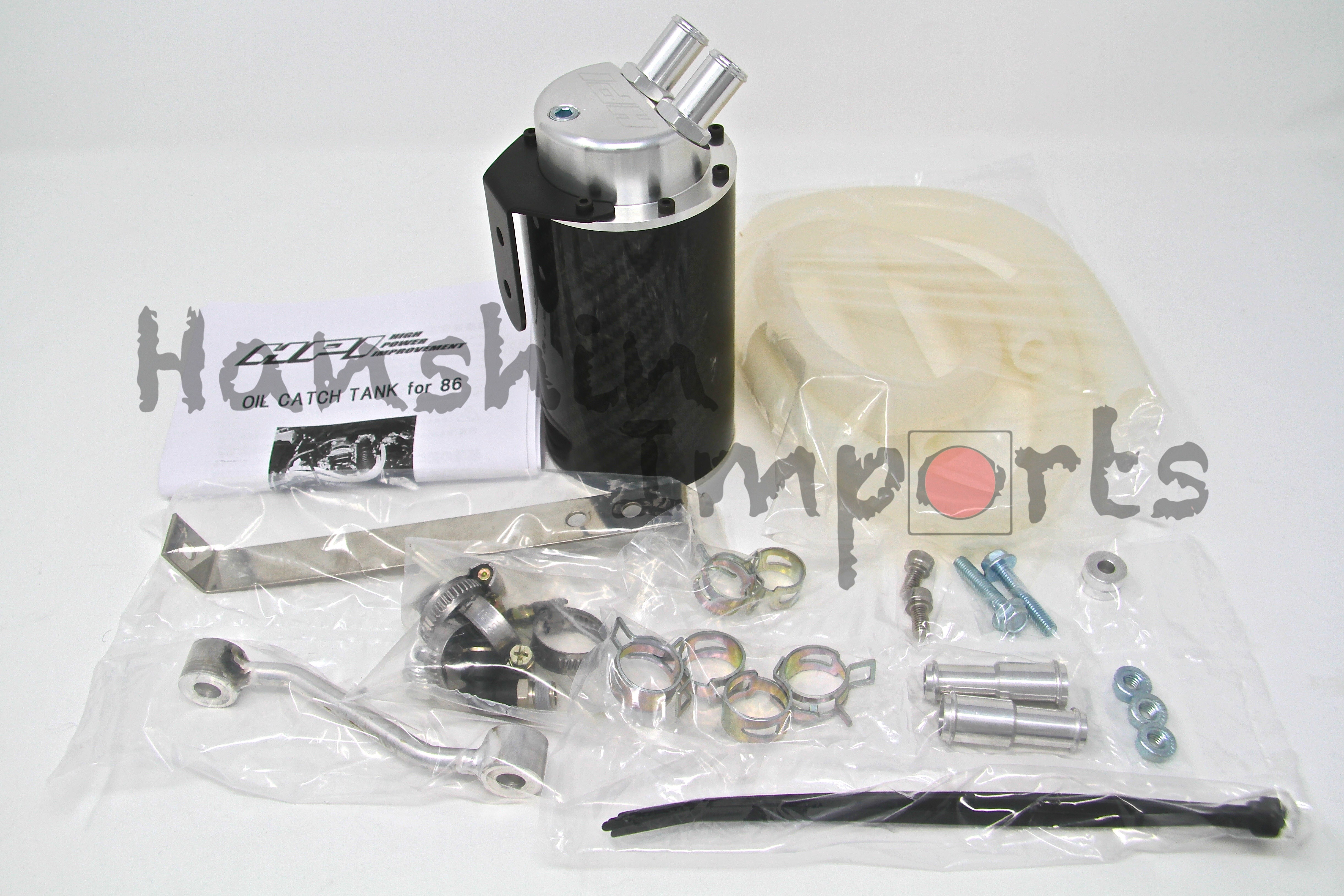 HPI Oil Catch Tank Kit For Toyota GT86 and Subaru BRZ