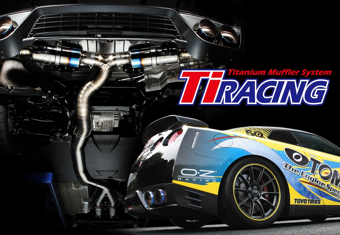 TOMEI Ti RACING TITANIUM MUFFLER for R35 GTR