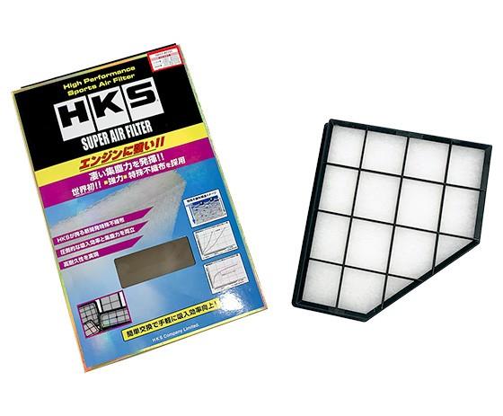 HKS Super Air Filter Toyota GR