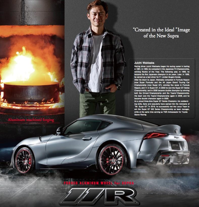 Weds Forged 11R GR Racing Supra Wheel
