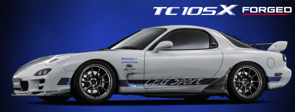 tc105x forged