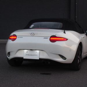 Mazda REVO Tail light